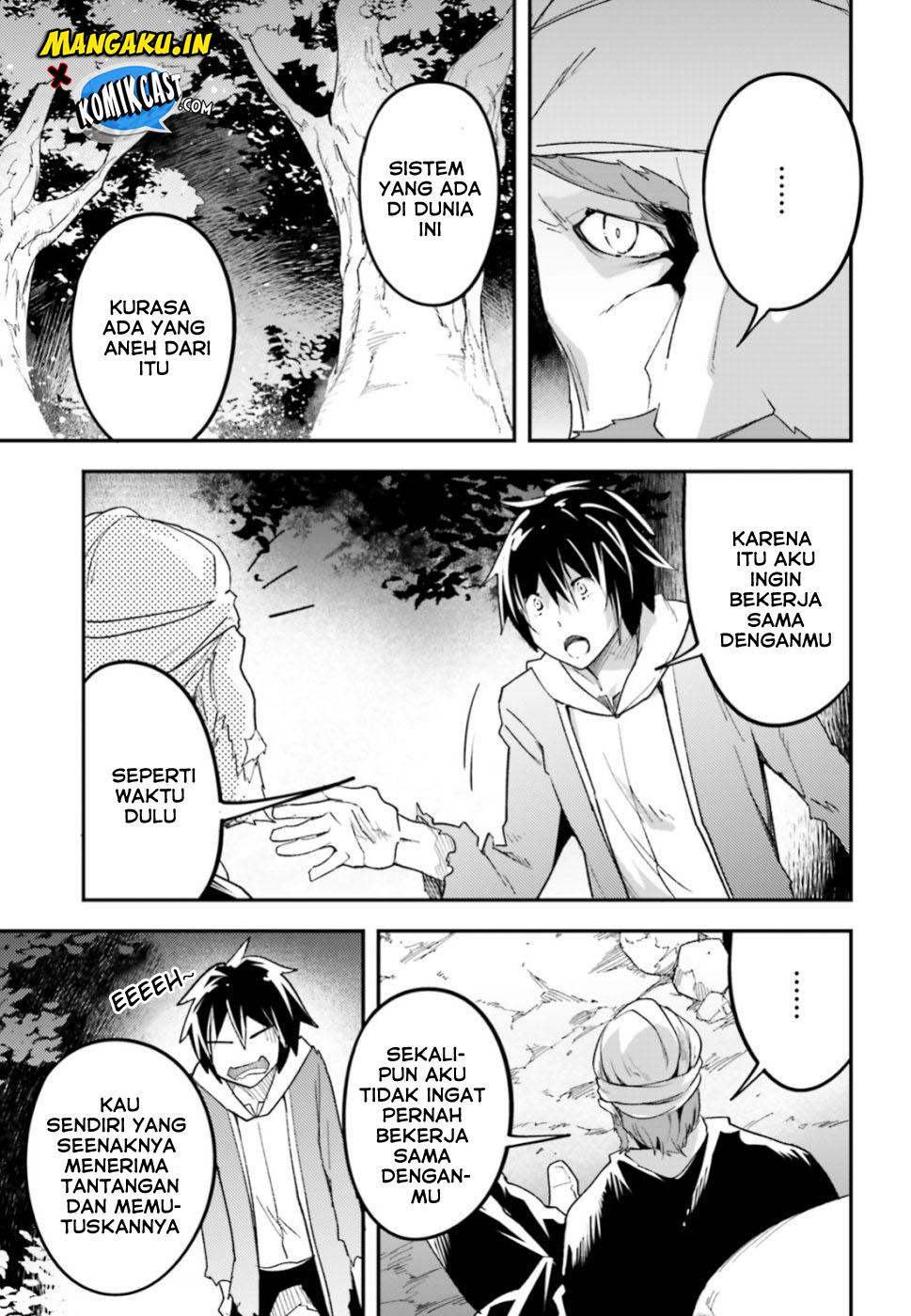 Lv999 no Murabito: Chapter 29 - Page 10
