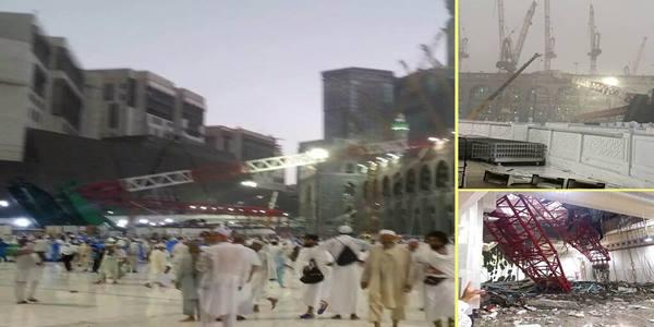 Kren Jatuh Di Makkah.jpg