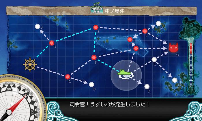 艦これ_2期_2-5_007.png