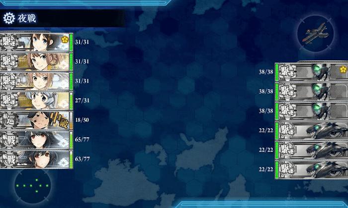 艦これ_2017年_秋イベ_E4_2_08.png