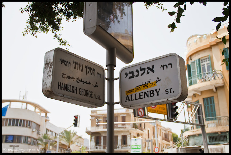 Фото: Тель Авив: Улица Алленби