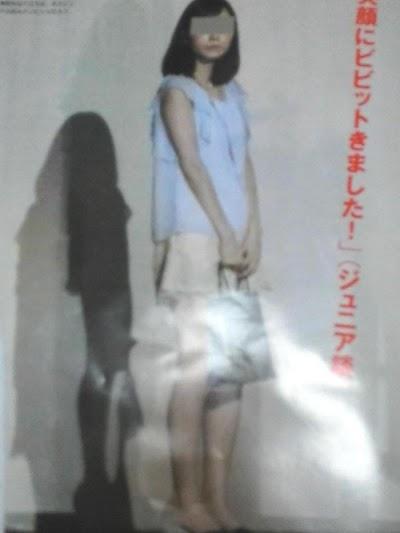 千原ジュニアの結婚相手(奥さん)の画像がフライデーに掲載される1