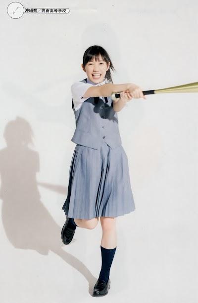 興南高等学校の女子の制服4
