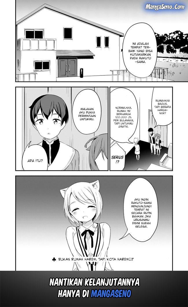 Butsuri-san de Musou shitetara Motemote ni Narimashita: Chapter 17 - Page 36