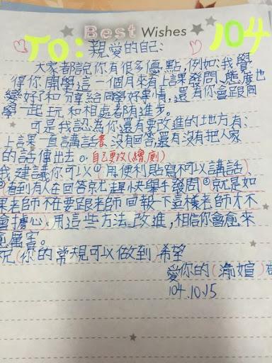 IMG_3516.JPG