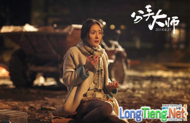 Xem Phim Bậc Thầy Chia Tay - The Breakup Guru - PhimHDNhanh.Com - Ảnh 1
