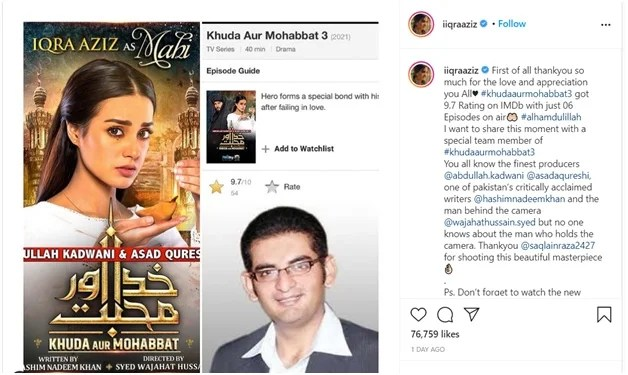 Iqra Aziz heartily thanks Abdullah Kadwani and Asad Qureshi for success of 7th Sky Entertainment's iconic production