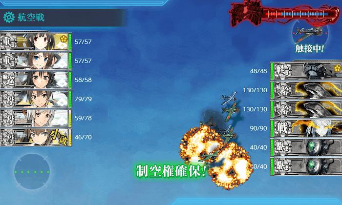 艦これ_2期_3-5_12.png