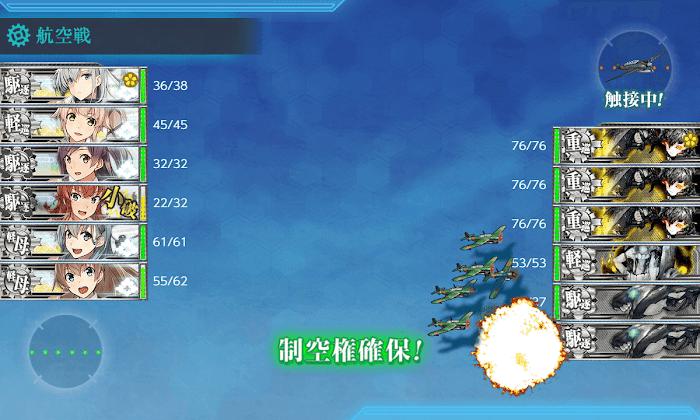 艦これ_2期_2-5_005.png