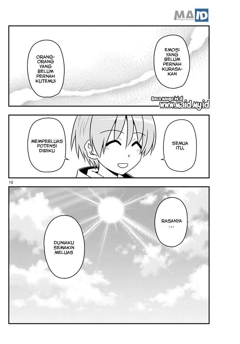 Tonikaku Kawaii: Chapter 79 - Page 11