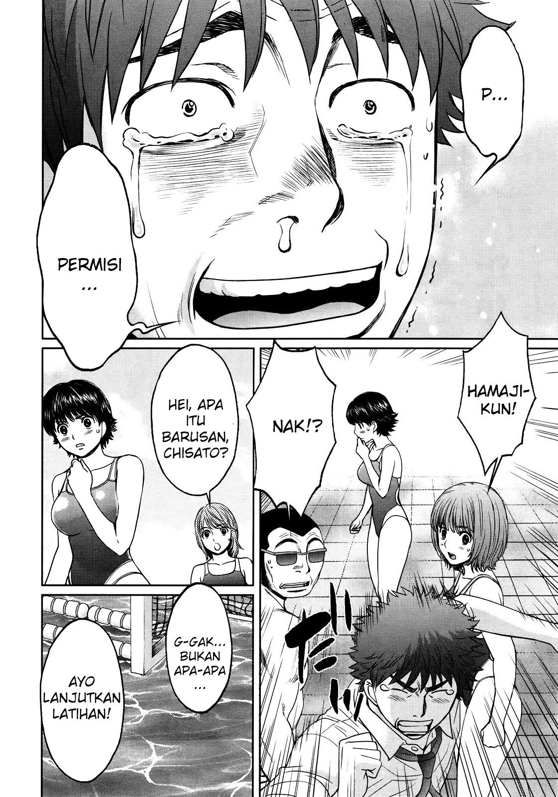 Hantsu X Trash: Chapter 68 - Page 9