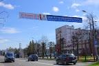 Новополоцк фото: Вячеслав Патыш, БФЛА