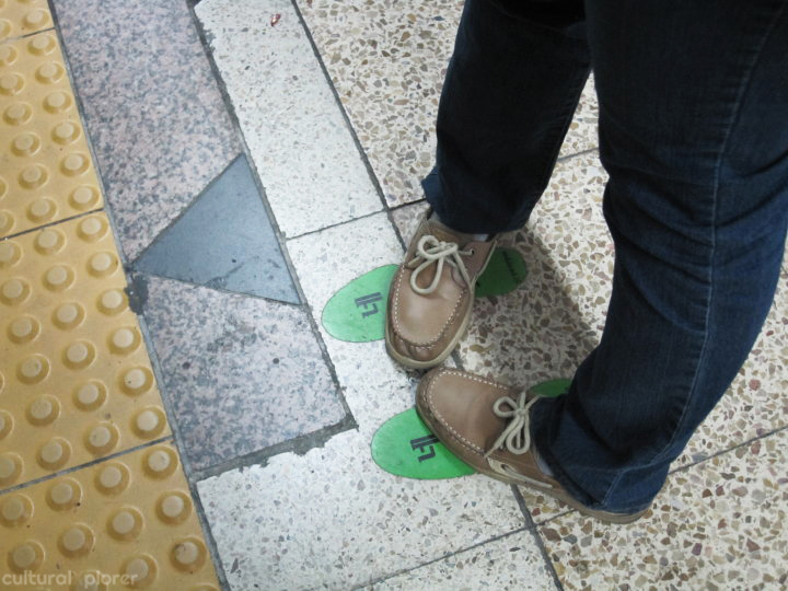 Seoul Subway feet