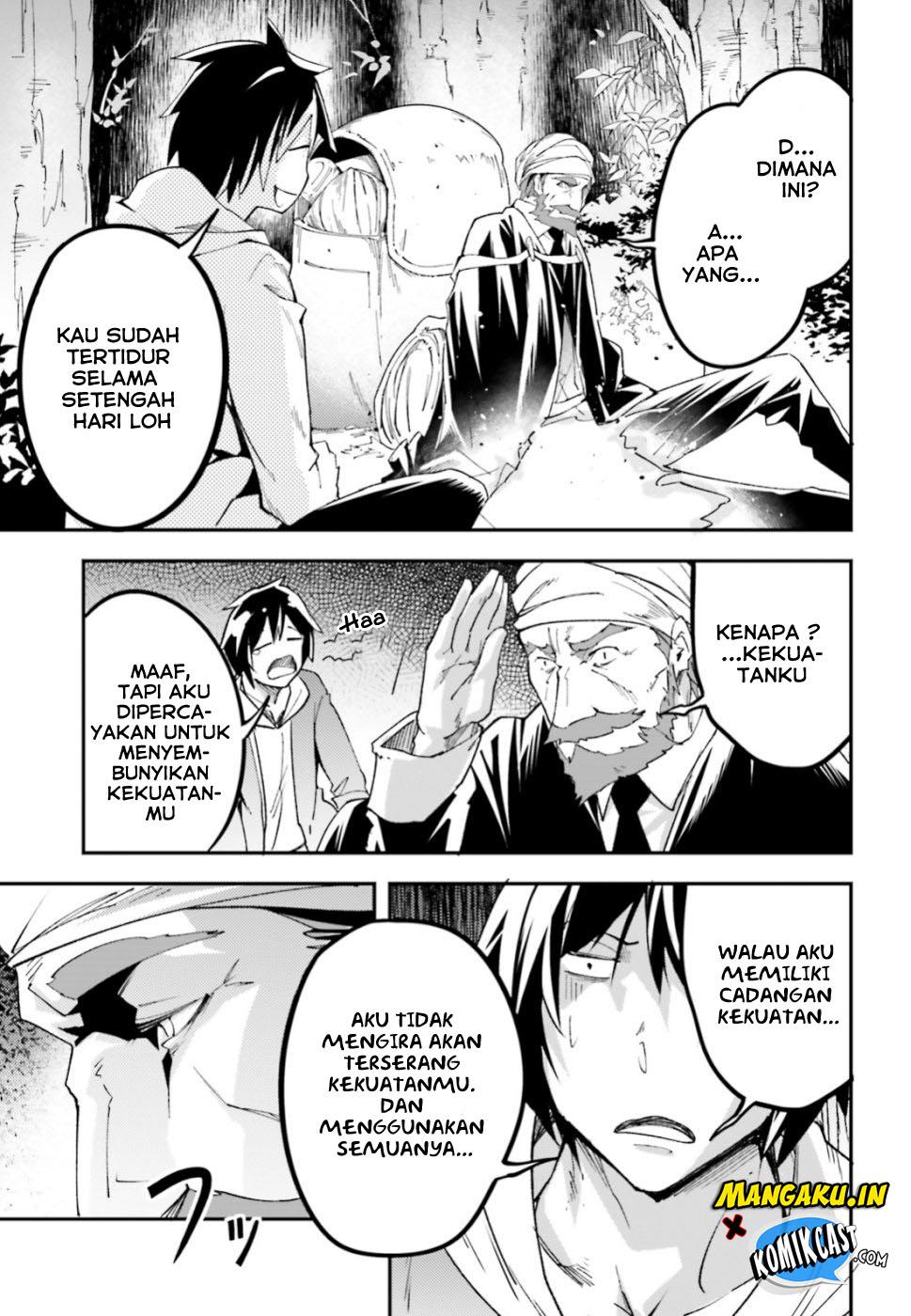Lv999 no Murabito: Chapter 29 - Page 4