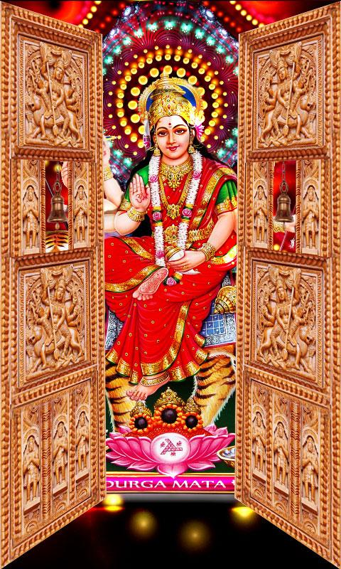 Durga Mata Temple Doors Lock - Android Apps on Google Play
