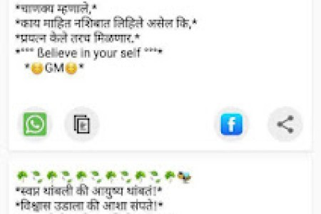 Free resume format love letter marathi girlfriend resume format free resume format love letter marathi girlfriend altavistaventures Images