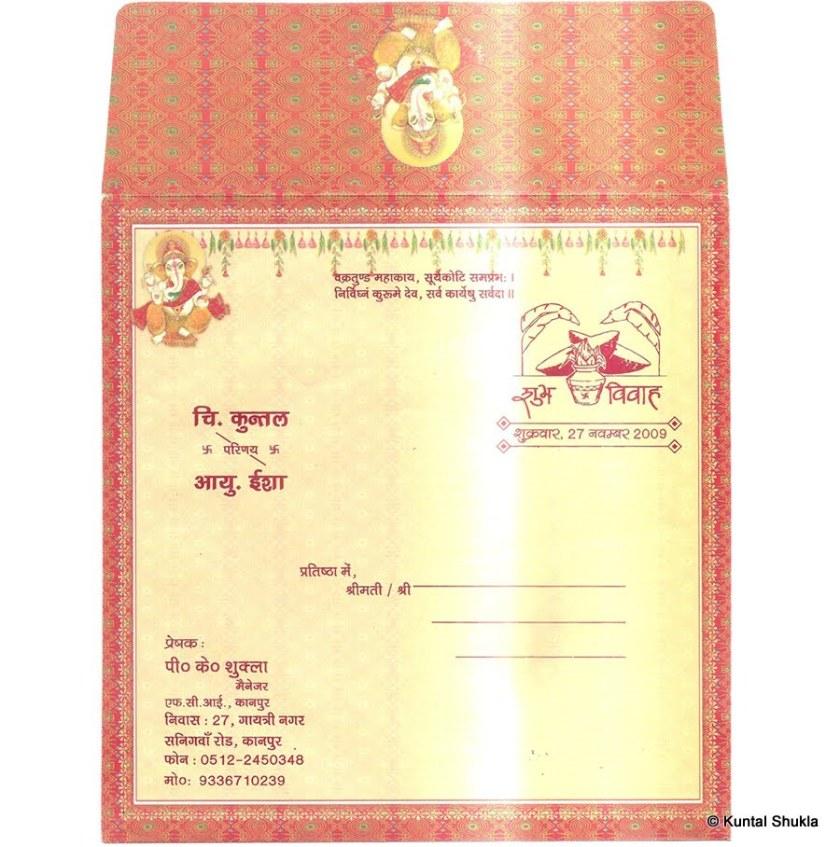 Bengali Wedding Invitation