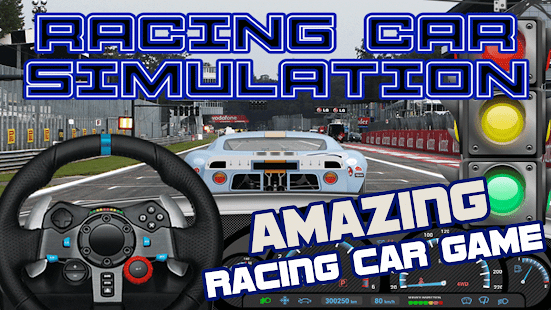 Sports Car Game Simulation   Apps on Google Play Screenshot Image