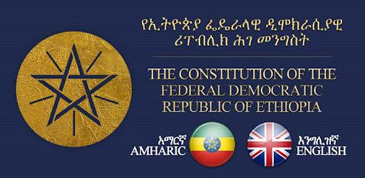Amharic Ethiopia Constitution Apps on Google Play