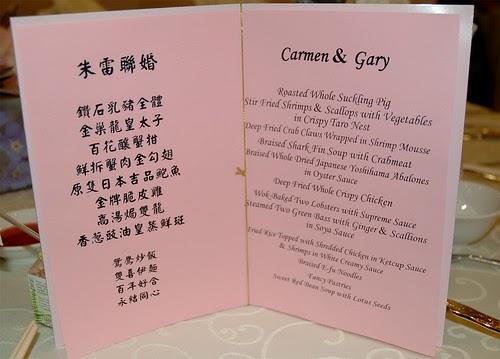 Bon Eats: Food Culture: Chinese Wedding Banquets