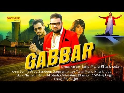 Gabbar Haryanvi Song all new haryanvi top hit video mp4 ...