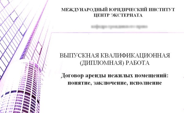 букет: фото для презентации диплома