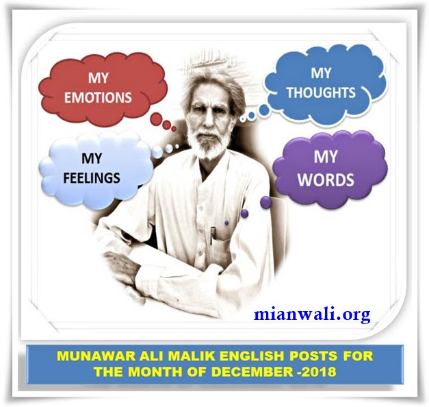 MY FEELINGS,MY EMOTIONS ,MY THOUGHTS AND MY WORDS DECEMBER 2018