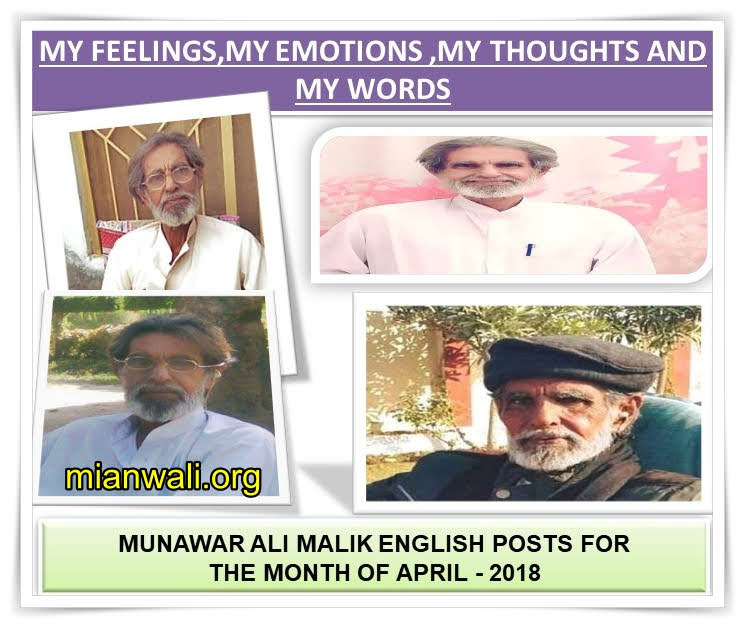 MY FEELINGS,MY EMOTIONS ,MY THOUGHTS AND MY WORDS APRIL 2018