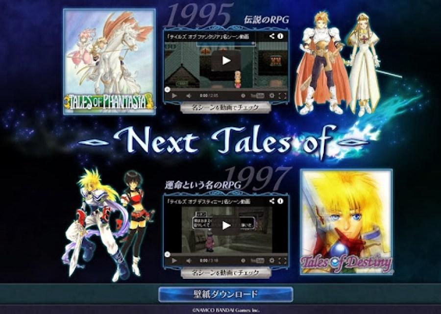 tales_of_rpg