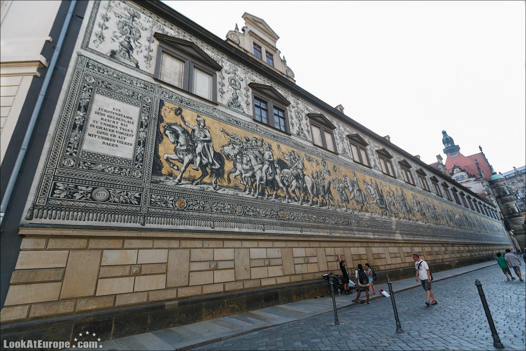 Дрезден, Шествие Князей