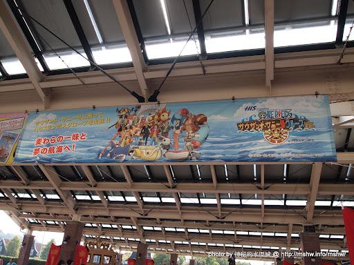 """【景點】【柯南旅行團】新世界好可怕!我回不去了>""""< ~ 日本九州""""豪斯登堡ONE PIECE海賊王主題園區""""三日紀行:移動篇 Day1/Part2 Anime & Comic & Game 九州 佐世保 區域 夏目友人帳 旅行 日本(Japan) 景點 海賊王"""