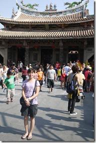 2011-10-22 彰化台南二日遊 060