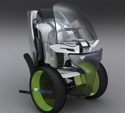 personal-electric-vehicle