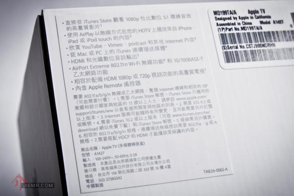 AppleTV開箱文