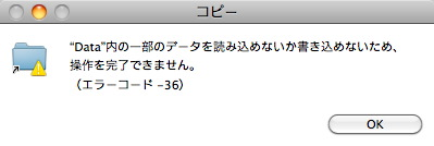 FinderScreenSnapz004.jpg