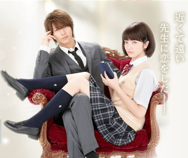 Kin_Kyori_Renai_live-action
