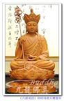 『九龍佛像藝品』-線上神明小百科--地藏王菩薩