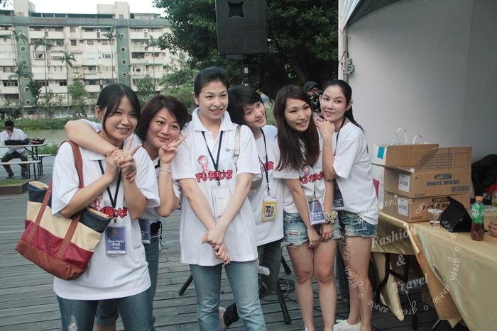 2012FG Woman Party