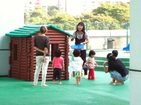 Yining @ CGH Playground