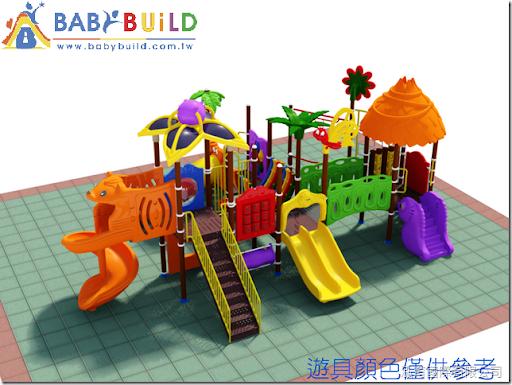 BabyBuild 兒童遊具設計著重於空間應用最大化,功能玩法適量化 - BabyBuild Playground Design   泓育特色遊戲場_共融遊 ...