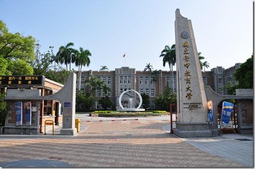 臺中科技大學五專部 科技- 臺中科技大學五專部 科技 - 快熱資訊 - 走進時代