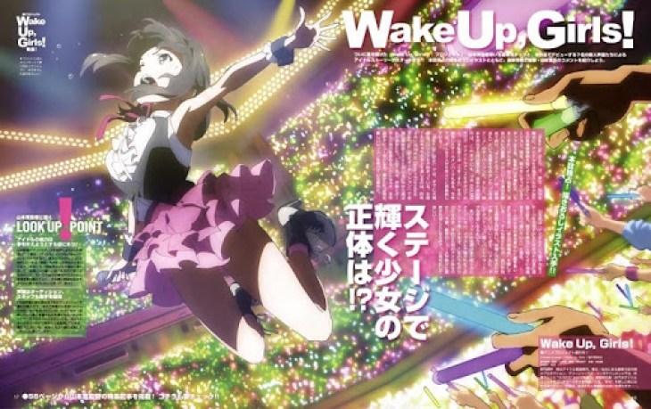 wake_up_girls