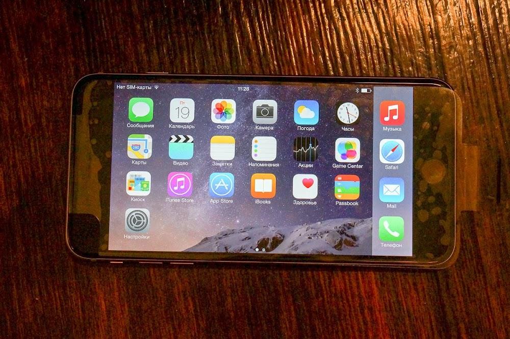 iPhone 6 event Russia-57.jpg