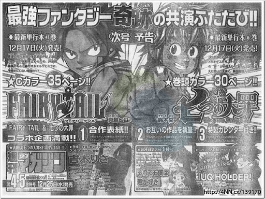 Fairy Tail y Nanatsu no Taizai tendrán crossover en Manga