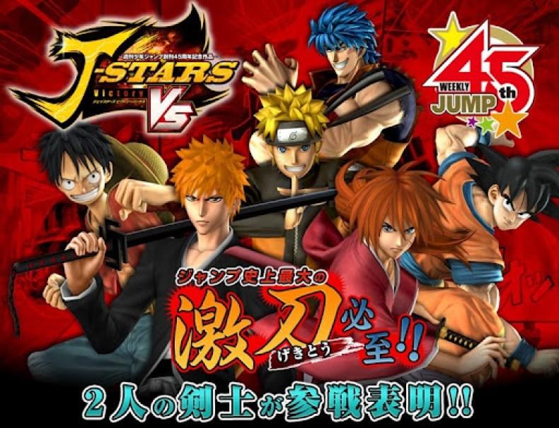 J-Stars_Victory-Vs