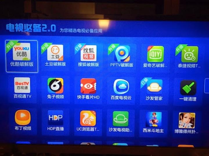 Xiaomi TV Box – Cracked APK to Stream TV Shows – miniLiew