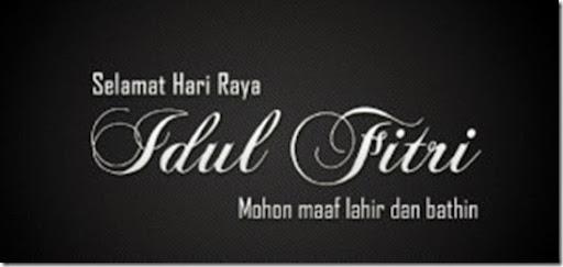 Desain Kartu Ucapan Selamat Lebaran Idul Fitri Cm Studio