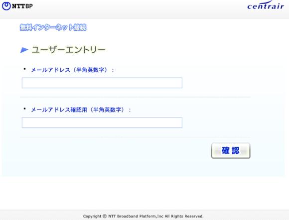 スクリーンショット 2013-08-17 13.32.21.png