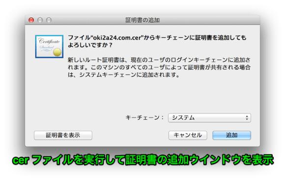 スクリーンショット_2013-06-22_13.15.07-2.png