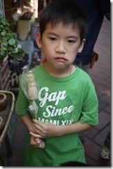 2011-10-22 彰化台南二日遊 063